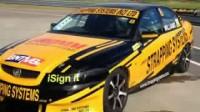 瑞士 电动打包机 托盘缠绕机第一品牌【FROMM孚兰】赞助赛车赛事提倡全民运动