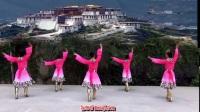 兰州莲花广场舞《拉萨夜雨》原创藏族舞蹈 附背面教学