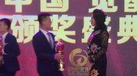 徐鹤宁老师生日会给任明飞团队冠军颁奖完整视频