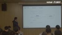 Chainge技术沙龙:《万维链隐私保护与跨链协议》 杨涛 万维链产品总监