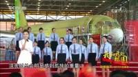 [我和我的祖国]歌曲《最初的梦想》演唱:李思宇付莎莎魏伽妮