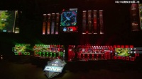 ESL Hamburg 正赛 Liquid vs KG G1