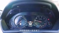 宝马3系小改款 为驾驶者带来了什么惊喜呢? [HEVC 720p]