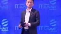 马云演讲 利用互联网住家创业越来越多