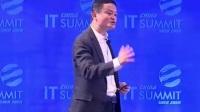 马云演讲 利用技术利用资源利用互联网创业