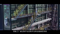 中国石化2018版宣传片(中文版)