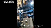 青岛恒林集团:冷芯盒车桥专用射芯机工作视频