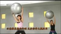 减肥舞蹈7天狂瘦十斤郑多燕减肥舞中文版全集十分钟瘦腿瘦腰[超清HD]