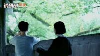 乡村微电影地方元素浓温州泰顺旅游微电影廊桥淘梦