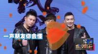 港台:周杰伦合体五月天有谱 预告生日发新单曲