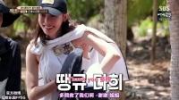 金炳万的丛林法则-库克岛 E07 20180112 韩语中字
