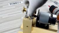 教你自制强力曲线锯 木板和775马达DIY