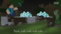 Minecraft我的世界-歌曲翻译-钻石之王_高清