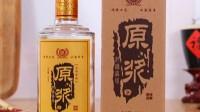 贵州省恒酉酒业
