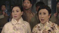 TVB【平安谷之詭谷傳說】抗暴聯盟之陸家少奶-陳凱琳