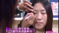 34清新淡雅的日常妆容