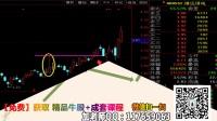 仙人指路形态--黑马牛股推荐 K线技术 股票技术解析