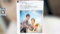 港台:PIKO太郎夏威夷完婚 电臀美妻怀孕5个月
