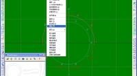 Lesson4-zuoye-Ring-6