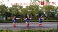 德阳如意广场舞《美丽的九寨姑娘》原创编舞附教学