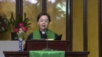 涌流的赞美之泉-孙丽华牧师 北京崇文门堂