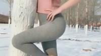 雪地里的一把火, 性感秋裤高跟鞋少妇