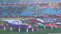 中国国家队队长、亚洲足球先生郑智携U23亚洲杯冠军奖杯入场 !
