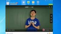初三数学上册知识点视频教程