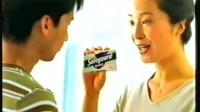 舒肤佳(1999)