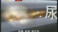 2009 12 山东卫视 广告5