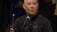 郭德纲新脱口秀节目开播网友评价未来影响力将超高晓松!