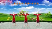 龙门红叶广场舞《草原的月亮》编舞《星语心愿》