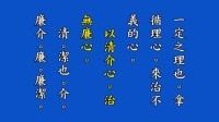 《治平寶鑑》有聲書 第8集【孚佑帝君心經註解】開吉法師 2015.2.26 香港佛陀教育協會