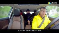 10万起售的三国混血SUV,东风风神新AX7到底咋样?