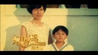 吴宗宪曝光周杰伦成为巨星的原因,周杰伦都哭了!