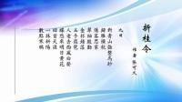 3201折桂令(九日)-张可久
