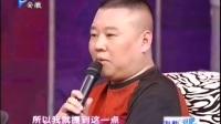《剧 风 行 动》-师 徒 四人.-.20060318