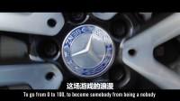 【春季赛主宣传片】18LPL01 游戏:开始。