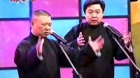 《精 彩 大 放 送》-郭 于 曹 刘 专 辑20060325