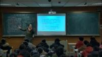 人教A版高一数学必修一1.2.1函数的概念 视频视频课堂实录-武金芳