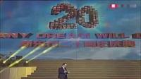 """从""""俞敏洪:不易挣钱为目的的创业都是耍流氓""""看直销人创业 02"""