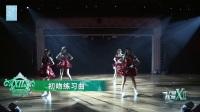 SNH48 TeamXⅡ《代号XⅡ》超感进化版第五十九场暨张文静生日主题公演(20180114 夜场)