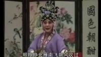 曲剧全场戏——孟姜女哭长城