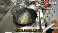 厨师长教你一道红烧草鱼的做法, 一看就是硬菜, 先收藏起来
