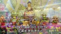 E1745-02 海涛法师-印尼雅边达渔家村餐厅-慈悲甘露水