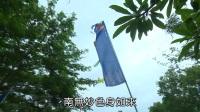 E1746 海涛法师-印尼雅加达泰宫陵园-平等无私的慈悲