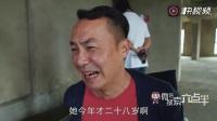 陈翔六点半: 曾经他是人生赢家, 后来被绑架了..