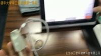 清华大学中卫普华健康一体机  电话:400-6127-886