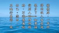乙未年冬至祭祖專刊有聲書【第6集】2015.11.25 香港佛陀教育協會恭錄