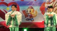 传统文化节目礼